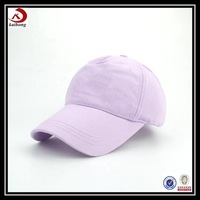 2015 hot sell cheap baseball cap ,sport hat with removeable logo