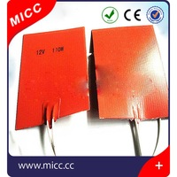 MICC 220V electric silicone heat pad with thermocouple