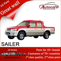 All Great Wall sailer Parts