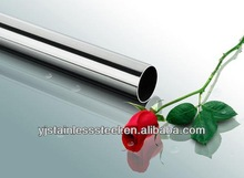 Cold Rolled and Hot Rolled Astm 202 stainless steel pipe