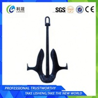New Design Fisher Anchor For Boats