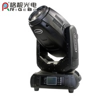 2015 newest Adjustable wash effects angle Beam Moving Head Light