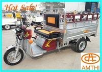 big wheel cargo open body type comfortable tricycles