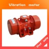 3 Phase MVE vibration motor for exporting