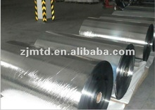 2012 PE coated metalized PET film