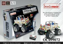 2012 Hot Selling intelligent DIY New Concept R/C Jeep ,car ,toys