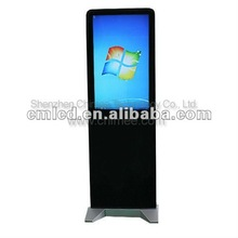 lcd player build a pc 32'' (HQ32CS-C2-T,all in one quality , 1920 x 1080 optimal A+LCD panel)