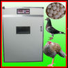 /product-gs/microcomputer-full-automatic-poultry-incubation-machine-176-19712-chicken-eggs--697632044.html