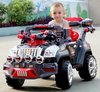 R/C electric children car, vividly war childrens electric cars for sale with all fuction