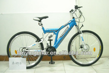 2013 LY OEM MTB Adult Bike With CE LY-26N-15 for out door sport