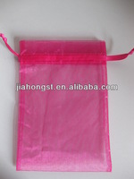 promotion gift pouches