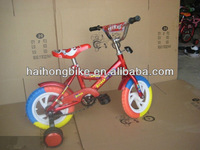 Red tube colorful tyre mini size freestyle racing bike bicycle for girls