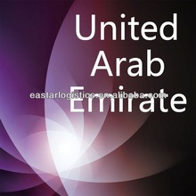 Ocean Shipping to United Arab Emirates