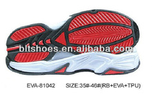 Hot Sale Sport Shoes Outsole