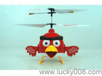 Happy Bird Aircraft 3.5CH R/C Flying Bird Toy Helicopter With Gyro