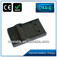 Mini Universal usb fast battery charger with low price