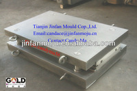 V20,V45,V60 plate heat exchanger mould