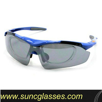 polarized sport sunglasses with optical insert lens