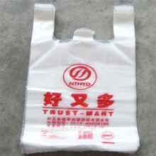 Reusable bio-degradable plastic,t-shirt plastic bag wholesale