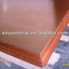 110 Copper Sheet And Plate