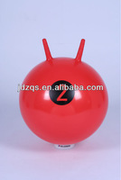 "20"" TOYRIFIC JUMP N BOUNCE SPACE HOPPER BOUNCY HOPPING BALL BLUE RED YELLOW"