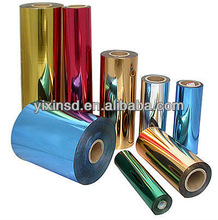 food and butter packing 8 colors printing foil paper roll