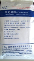 health care products food additive
