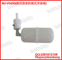 MJ-V0450 Min Korean Machinery floating ball valve