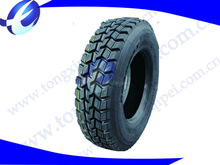 car tyre inner tube
