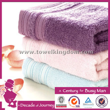POPULAR BAMBOO COLOURATION CUT PILE CUT VELVET FACE TOWEL