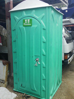 Brand New Portable Toilet Portalet