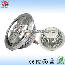 ar111 grille celling pendant light