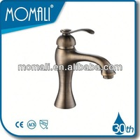 Hot Sale short spout bathroom animal kitchen mixe faucet