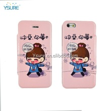hot pressing slim cute pu leather sheath stand case for iphone 5 5s Pink