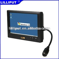 Lilliput7-inch Tablet PC, IP65 Standard Compliant, with 4 x RS232