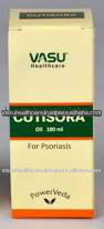 Psoriasis Herbal Solution Oil