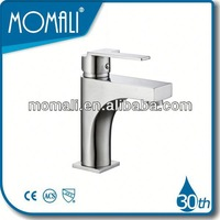High standard double lever single hole basin mixer faucet