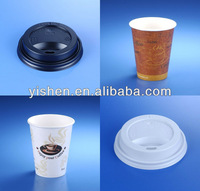 Taiwanese 8oz paper coffee cup