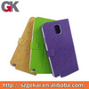 2014 New product case for sony xperia c case back cover