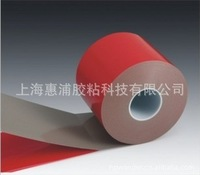 PET film/blue film /esd double side tape