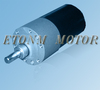 37mm electric brushless dc motor with reduction gear
