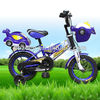 China dirt bike kids 150cc engine for pocket bike kids bycicle
