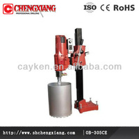 new borehole mini drilling rigs water drilling machine for RC and concrete wall OB-305CE