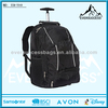 2015 Top Quality Hot Design Backpack Trolley Bags