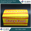 Custom-made Disposable Food Trays Fried Food Gift Box