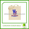20115 Natural White Plain Cotton Canvas Tote Bag For Shopping