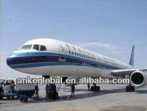 air freight forwarder/air cargo shipping rates from Shenzhen/Guangzhou/Hongkong China to BLR BANGALORE INDIA----Yuki