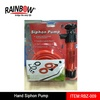 widely- used siphon pump RBZ-009 motorcycle oil pumps