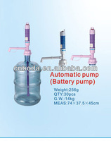 electrical water pumps for 5 gallon water bottle