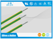 DC 3KV to 50KVsilicone rubber coated insulation electric cable